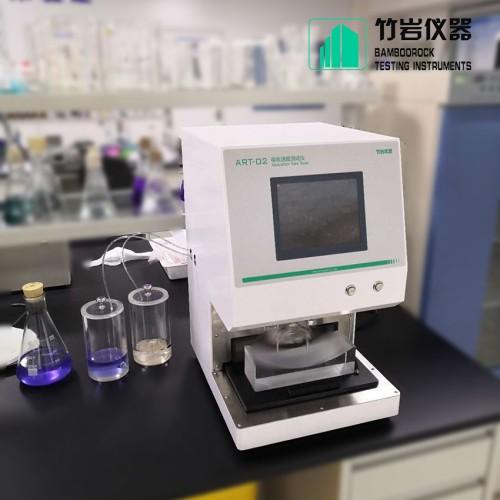 竹岩仪器 ART-02 吸收速度测试仪4