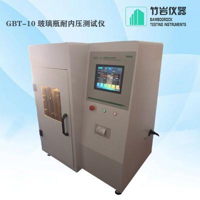 GBT-10 玻璃瓶耐内压测试仪