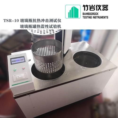热震性试验机
