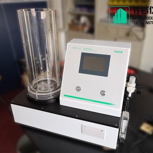 竹岩仪器_PDT-10 可分散性测试仪