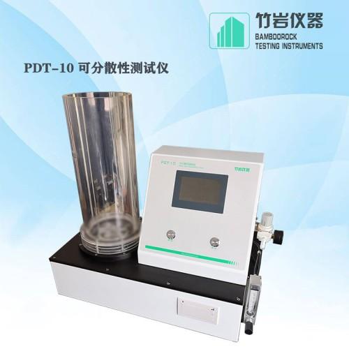 卫生纸可分散性测试仪 PDT-10