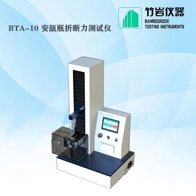 BTA-10 安瓿瓶折断力测试仪