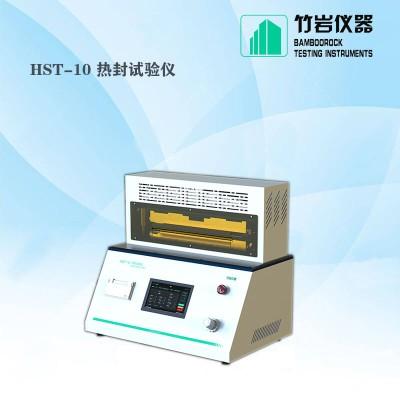 HST-10 热封试验仪