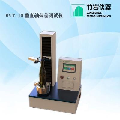 BVT-10 垂直轴偏差测试仪