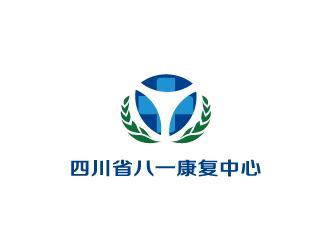 四川省八一康复中心
