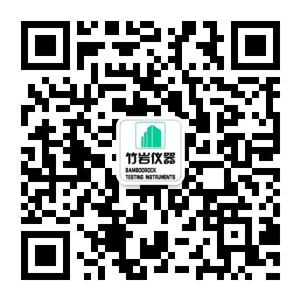 竹岩仪器微信