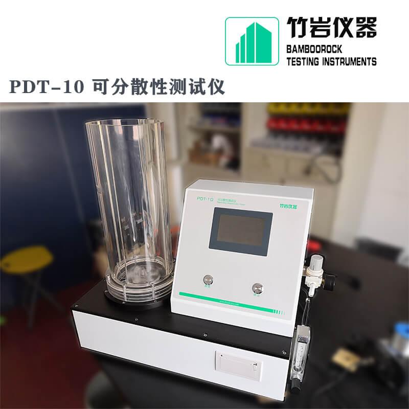 可分散性测试仪的关键选型标准